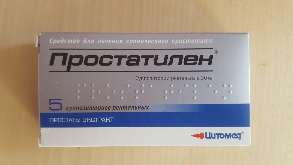 Свечи от простатита с антибиотиками простатилен массажер простаты nexus black revo 2